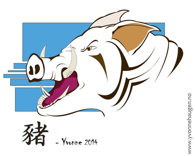 Boar - Cinese Zodiac