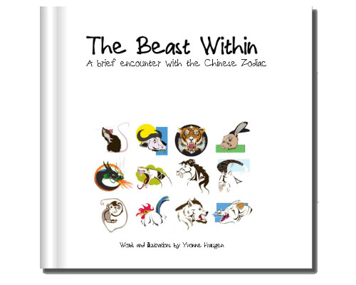 The Beast Within - Chinese Zodiac